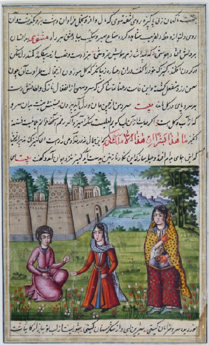 A lady with her maid meeting a youth outside the city walls