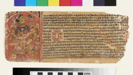 Jain manuscript page depicting a seated goddess, possibly Chakresvari