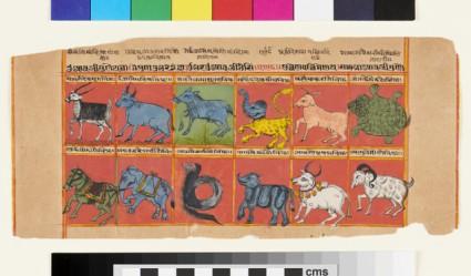 Jain manuscript page depicting twelve beasts