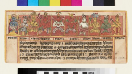 Page from a Sangrahani Sutra manuscript, depicting ten deities