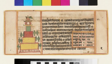 Page from a Sangrahani Sutra manuscript, depicting a monument