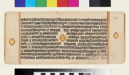 Unillustrated page from a Sangrahani Sutra manuscript