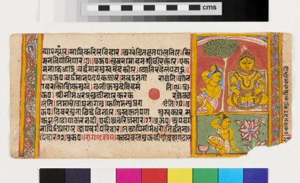 Page from illustrated manuscript of the Śrīsīmandarasvamī śobha tarariga of Surapati