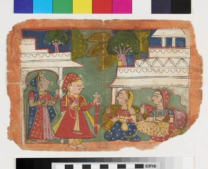 Raja holding sword, with three women