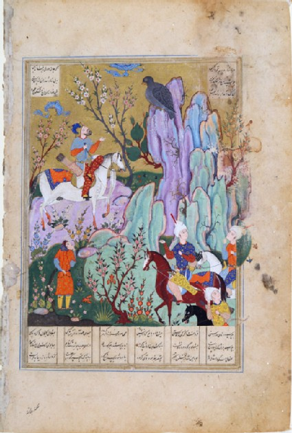Iskandar talks to the simurgh at the fountain of life