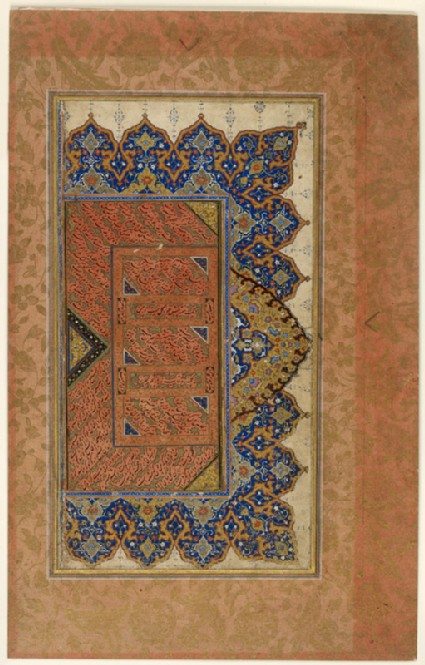Page from a dispersed muraqqa', or album, with decorative borders and calligraphy in nasta'liq script