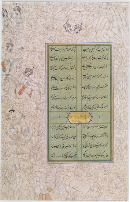 Page from a dispersed manuscript of Mir 'Ali Shir Nava'i's Ghara'ib al-Sighar