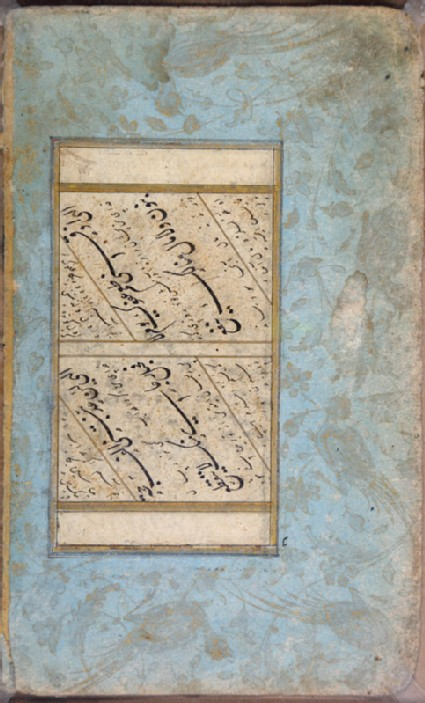 Page of Arabic calligraphy with interlinear translation in Persian