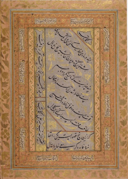 Page from a dispersed album with calligraphy