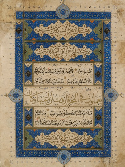 Frontispiece from a 30-volume Qur'an in naskhi, thuluth, and tawqi' script