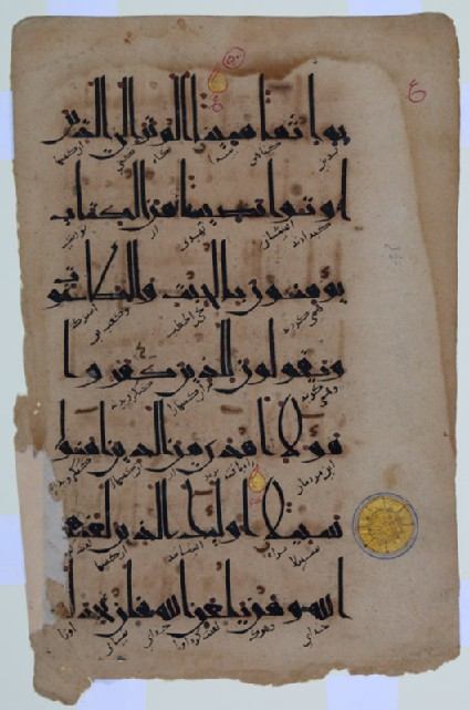 Page from a Qur'an in eastern kufic script and with Persian translation in naskhi script