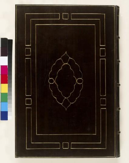 Qur'an in naskhi, thuluth, and muhaqqaq script