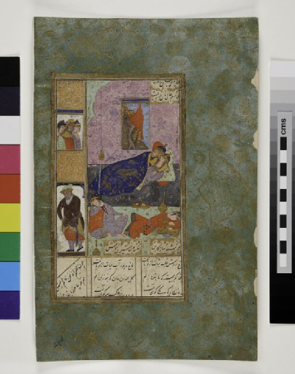 Page from a dispersed illustrated manuscript, possibly Nizami's Khamsa or Quintet