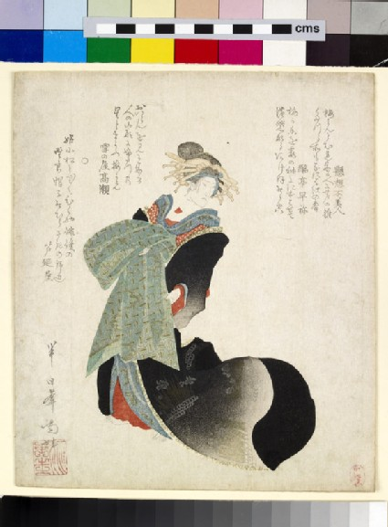 The actor Onoe Kikugoro III playing the part of a courtesan