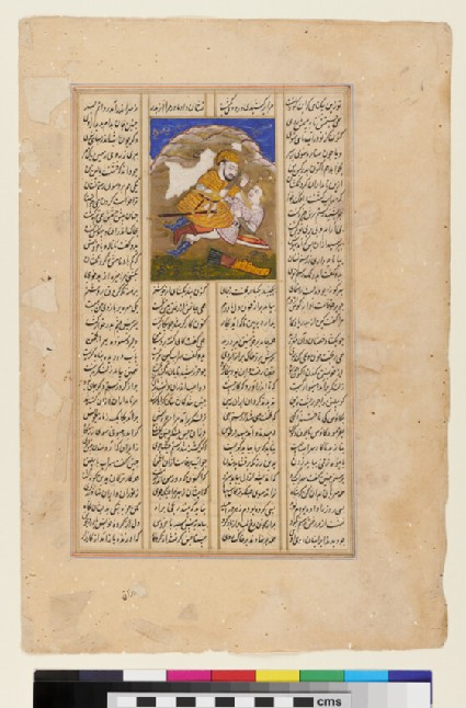 Illustrated page from a Shahnama, possibly depicting Rustam fighting Sohrab