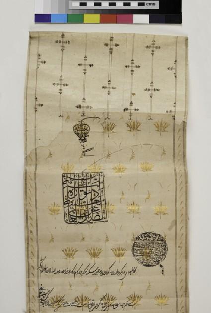 Imperial Mughal firman of Muhammad Shah