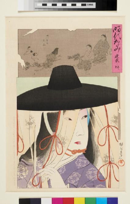 Beauty of the Kenmu Era (1333-1336)