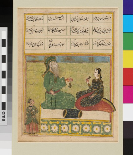 Reason ('Aql), seated with a lady of his harem, celebrates the birth of a child