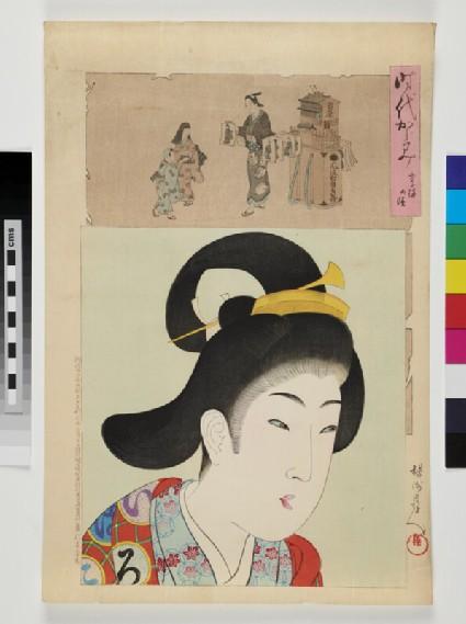 Kyōhō era beauty