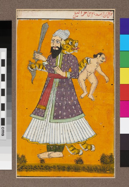 Recto: Bearded swordsman, with tiger head and arms  