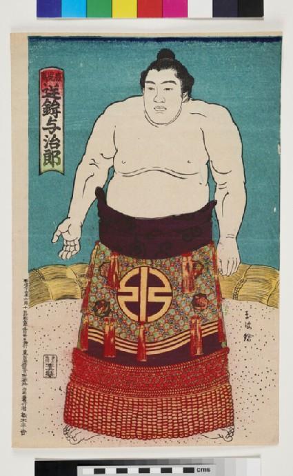 The sumō wrestler, Sakahoko Yojirō