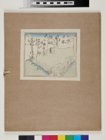 Cover from Tōhoku District, an album of 5 Japanese scenery prints