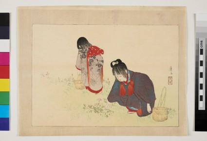 Kuchi-e, or frontispiece, with children picking wild flowers