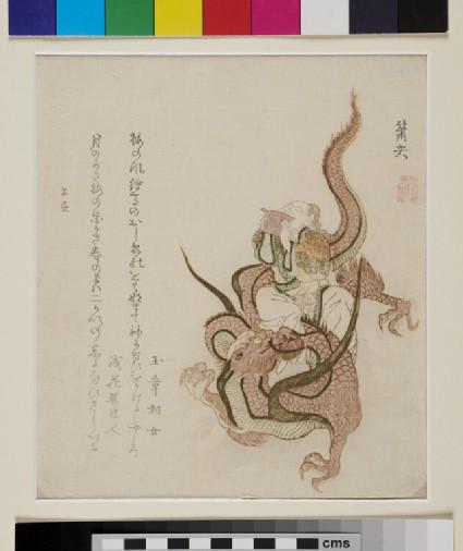 Xiao Shi