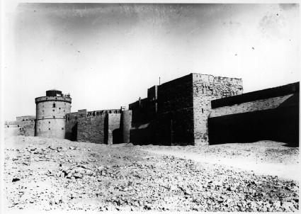 Citadel: Muqattam Tower to Burj Karkyalan