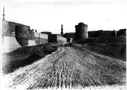 Citadel: Muqattam Tower