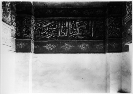 Mausoleum of Sultan Qala'un