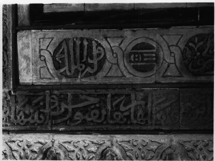 Madrasa and Mausoleum of al-`Aini