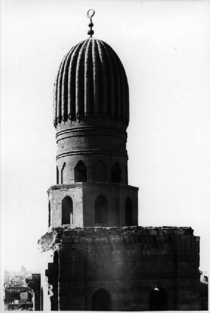 Mausoleum of Yunus al-Dawadar