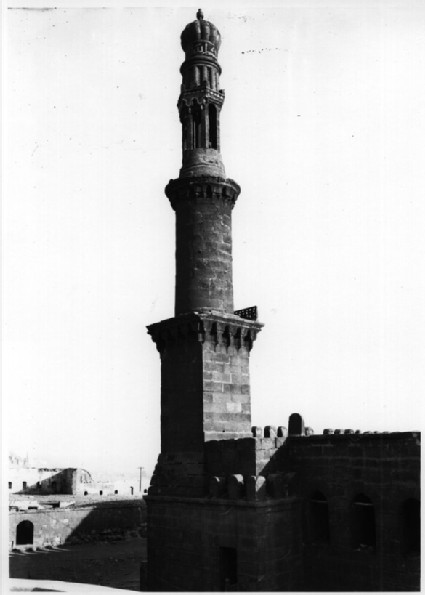 Mosque of Sultan al-Nasir Muhammad