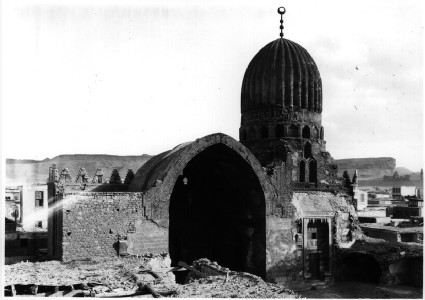 Mausoleum and Khanqah of Khawand Tughay (Umm Anuk)