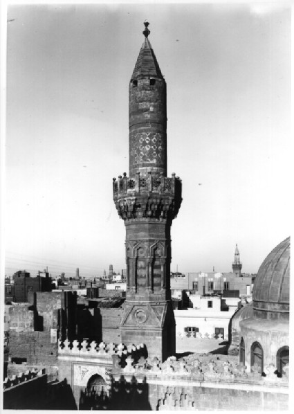 Mosque of Aqbugha