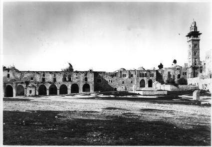 Haram al-Sharif: West Wall, north end