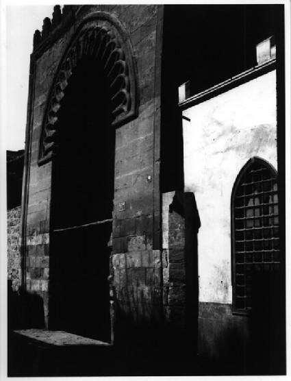 Mosque of Amir Husain