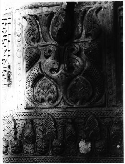 Dair al-Suryani