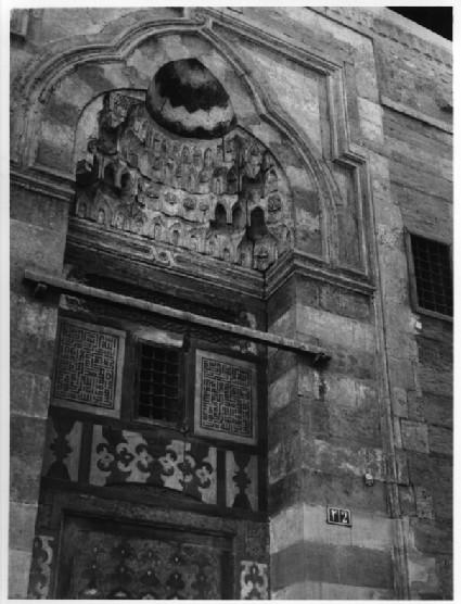 Mosque of al-Jamali Yusuf