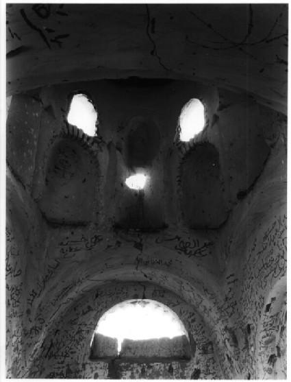 Mausoleum No. 5