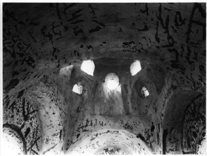Mausoleum No.11