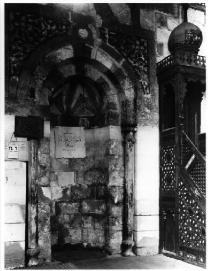 Mosque of Qaraquja al-Hasani