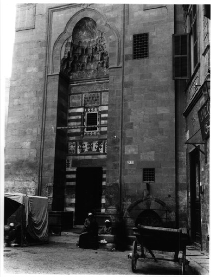 Mosque of Qadi Yahya Zain al-Din (al-Azhar Street)