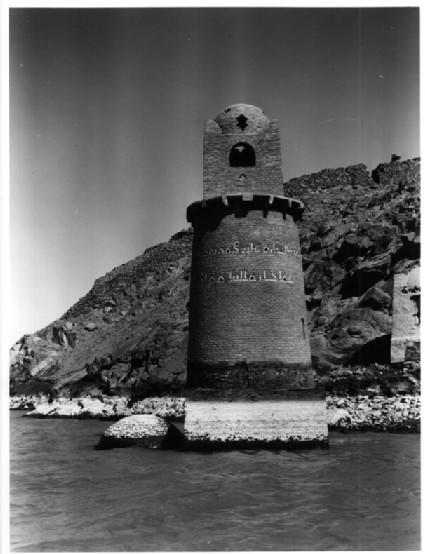 Mashhad al-Bahri