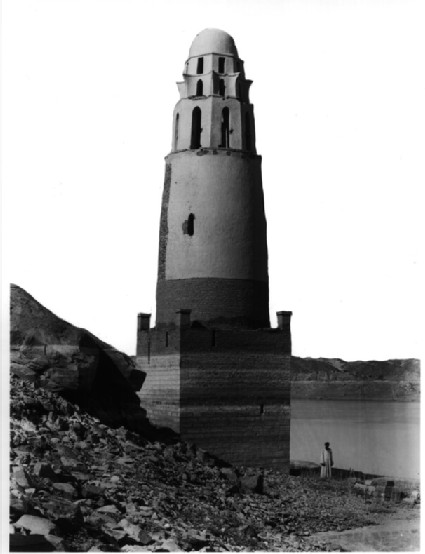 Mashhad al-Qibli (or Bilal)
