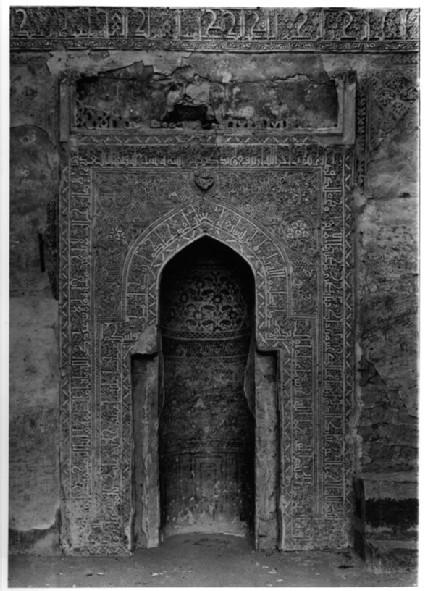 Mashhad al-Juyushi