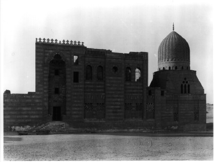 Mosque and Mausoleum of Sultan Inal