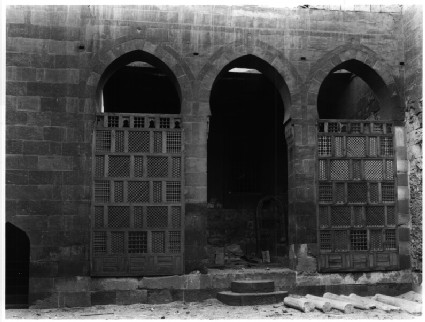 Madrasa and Mausoleum of Sultan Qaytbay