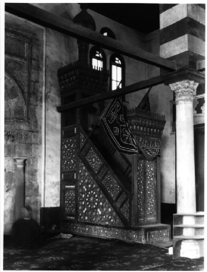 Mosque of Princess Asal Bay